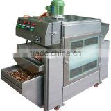 ALMOND ROASTING MACHINE (Model : 500)