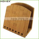 Table Bamboo Creative Adjustable Napkin Holder/Homex_BSCI