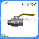 HQMPC Brand brass ball valve importer in delhi