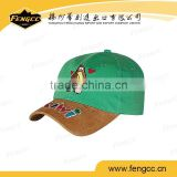 cheaper or high quality promotion gift kids baseball caps ODM or OEM