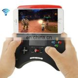 Multi-media Touch Gamepad for iPhone