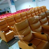 CHIHU wholesale high-quality leather multi-functional vip cinema sofa