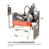 Circular saw blade grinding machine/Saw blade grinding machine/Precision surface grinder CNC centerless grinding machine