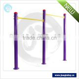 2015 hot-selling outdoor fitness equipment twin pull up bars horizontal bars horizontal chin-up