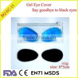 anti wrinkle gel eye pad