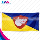 Beautiful colorful logo design printing polyester banner flag                                                                         Quality Choice