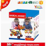 JM024664 New Wholesales magnetic toy withe railway electric train Magformers 168PCS                                                                         Quality Choice