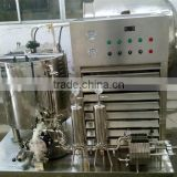 HMD 500L Perfume making machine with function of freezing, mixing, filter