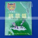 high quality strong viscosity rat glue board rat glue trap Mice Catching tool for residential house