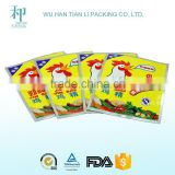 Alibaba China Supplier Custom Printing Spice Packaging Plastic Material Condiment Packets