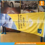 5m width banner printing advertisement sign