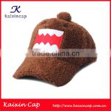 hot sale sport baseball cap without logo