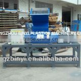 Lump Plastic Shreddering machine factory,Shredder for Plastic Lump