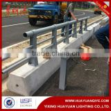 galvanized road safety barrier steel fence post pole for highway                                                                         Quality Choice