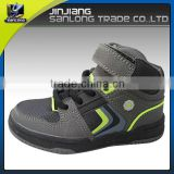 high top stylish casual skateboard shoes children footwear