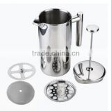 2016 Stainless Steel Tea Maker/ Coffee plunger / French press