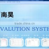 NHII Evaluation system software/online scoring system/OCR solution