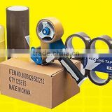 bopp tape jumbo roll packaging tape
