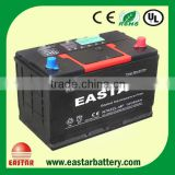 quick start type car battery brand 12v 45ah mf 46b24l s car battery