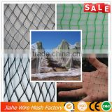 2015 new HDPE agriculture bird netting for sale