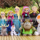 DIHAO frozen princesses doll new cute Anna Elsa mini baby doll action figures frozen dolls toys