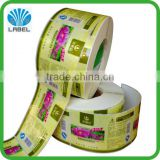 2015 newest best hot sell shampoo private label, transparent roll shampoo label printing