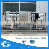 industrial water deionizer water purification plant
