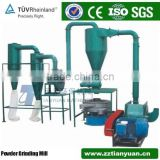 Powder grinding mill for plastic,metals,zinc
