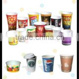 Printed PE Coated Paper Cups