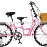 AiBIKE - Mom & Baby - 24 inch 7 speed - pink - mom and baby bike
