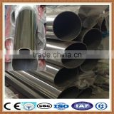 alibaba china supplier! astm a316 stainless steel round pipe, all types of duplex stainless steel pipe price per ton
