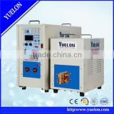 Hot sale safe and reliable good high frequency low price induction heating machine made in china