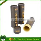 Wholesale Paper Tea Canister Tube Packaging Box XF117