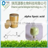 Hot Sales 98% High quality Alpha Lipoic acid Nicotinamide riboside and pregabalin powder