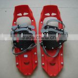 Snow Shoes Model:34151