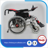 electric wheelchair with best price