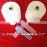 nylon monofilament sewing thread100% spun polyester yarn for sewing thread wholesale