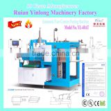 Full Automatic Shoe/Shirt/Gift Box Pasting Forming Machine/Engine/Equipment/Device/Facility YL-40AT