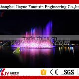 Garden music dancing water fountain with colorful lights