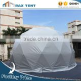 supply all kinds of spider dome tent,far infared sauna dome tent