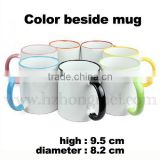 DIY 2015 Sublimation mug,great A white mug and edge color mug for heat transfer ,inside color mug,beside color mug,ceramic mug