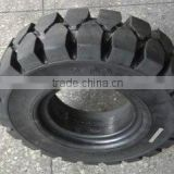China hot sale pneumatic solid tire 4.00-8/3.0/3.75 with high quality and competitive price