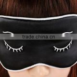 Polyester Fabric Silk Filled Sleep Eye Mask (Oeko-Tex)