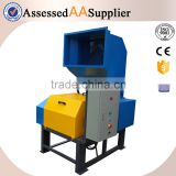 Big and Small Plastic Shredder Machine for plastic bags, Waste Plastic Shredding Machine                                                                         Quality Choice