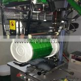 2015 New Large size buckets heat transfer machine TC-350R heat transfer machine for 20L paint bucket/bottle