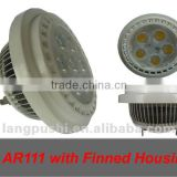 Finned housing 7w AR111 / G53 led spot lights , with unique heat sink Good heat dissipation
