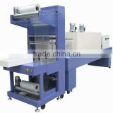 small business production line/shrink packaging machine production line/small production line