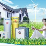 8kW Air source heat pump combination solar heat system - China biggest Solar & Heat Pump OEM factory & Manufacturer