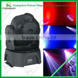 lowest prie and high quality color beam mini 30W LED stage moving head for concert stairs disco