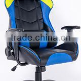 PU High-back Office Racing Chair, Executive Gaming Chair NV-9178                                                                         Quality Choice